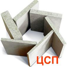 Цементно-стружечная плита (ЦСП) 3200*1250*8мм