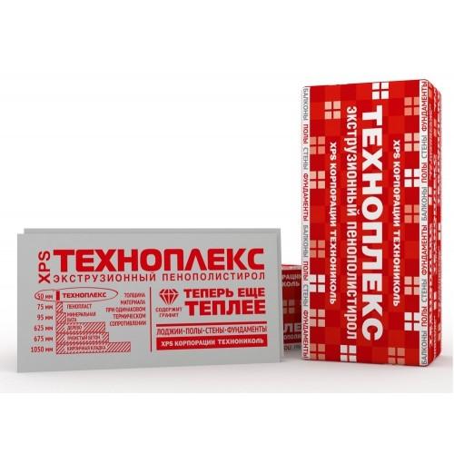 Кровли новосибирск ремонт 1м2 цена за